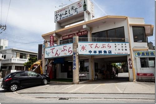 沖縄ではおやつ、でも本土では高級料理?