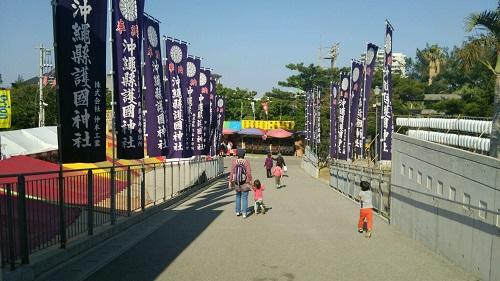 沖縄に移住して初めて初詣に行ってきました!
