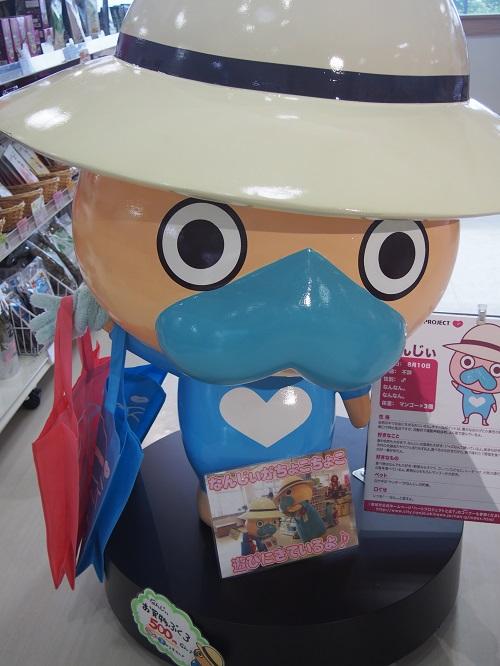 子供連れでも楽しめる沖縄県の南城市が最高です