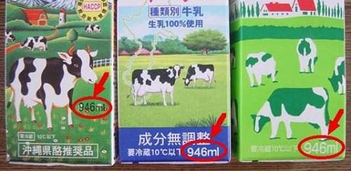 沖縄県の牛乳パックは1リットル入ってないんですよ。