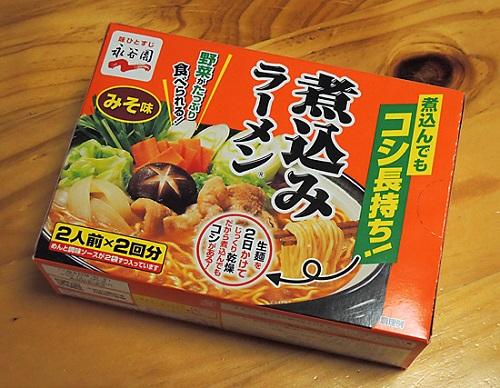 沖縄でも煮込みラーメンは冬の定番になりそうです!