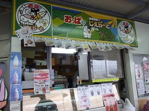 沖縄の「道の駅許田」は全国№1の人気店ですよ~!