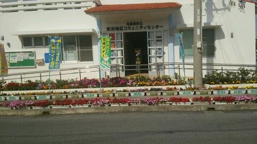 沖縄で「確定申告」に初めて行ってきましたよ!