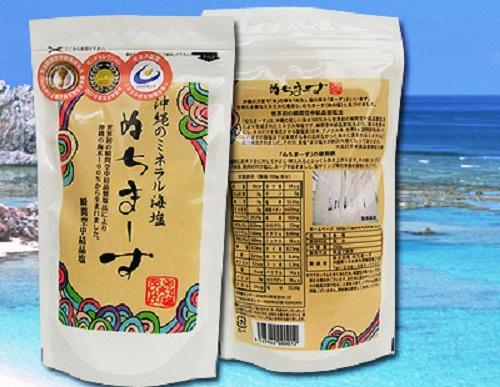 じつは・・沖縄は塩の名産地なんですよ!