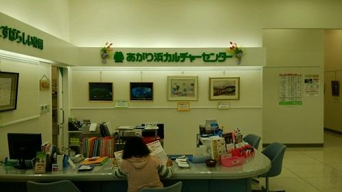 沖縄の与那原町で「三線の1日体験講習会」に行ってきました!