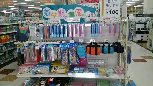 沖縄のホームセンターで鯉のぼりが出現!!