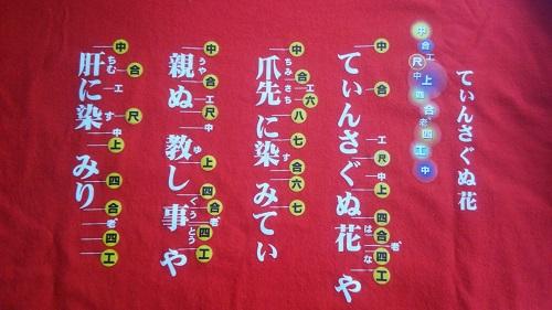 【沖縄】今日は何の日? 「てぃんさぐぬ花」が県民愛唱歌として発表された日!