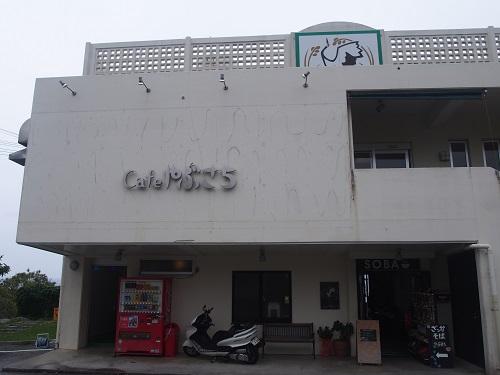 沖縄の南部、南城市にあるカフェ「やぶさち」は色んな意味でテンションがあがります!