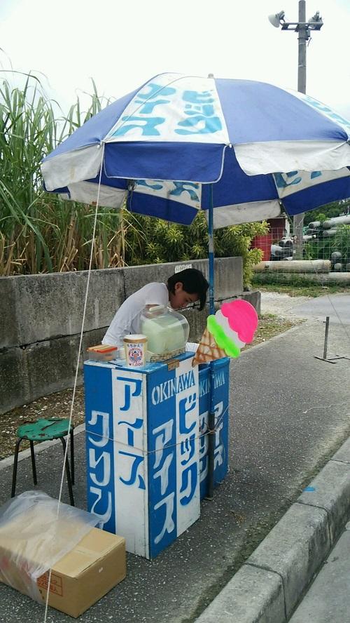 沖縄の夏のシーズン道端で売られているアイスクリンを食べてみた!