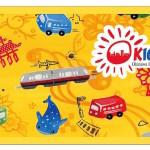 車社会の沖縄で運転免許証がないならOKICA(オキカ)を有効活用するべし!