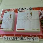 沖縄県のお正月は、お節よりケンタッキーが多いの?!