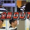 ダウンタウンの「絶対に笑ってはいけない」が沖縄で再放送します!