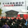 三線の日(3月4日)は与那原町「兄弟小節」の歌碑前で奉納演奏会を見てきました!