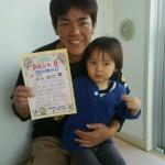 沖縄県の子供達に残したい文化(三線)、唄(月桃の花・島人ぬ宝)がある!