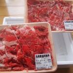 ふるさと納税で「宮崎黒毛和牛1キロ」が我が家に届きました!