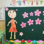 【沖縄県の幼稚園】次男が通う公立幼稚園が去年から2年保育になりました。