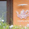 うるま市にある「hinata cafe 5周年記念パーティー」に行って来ました!