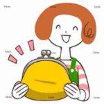 【沖縄移住生活】4人家族4月の生活費を公開しちゃいます!
