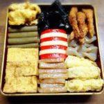 【沖縄県の豆知識】沖縄のお節料理は本土と違う!?