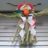 【沖縄県の豆知識】沖縄県の正月飾り。ヒヌカン・赤紙・炭飾りって何?
