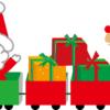 今年の子供達へのクリスマスプレゼントはコレに決まり!