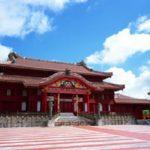 【沖縄県の豆知識】沖縄県に世界遺産が9箇所もあるって知ってましたか?