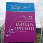 今日の「ダイキンオーキッド」は沖縄のオジィ、オバァの1大イベントでした。