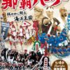 【沖縄】大人が楽しめるGW(ゴールデンウィーク)のおすすめスポット5選!