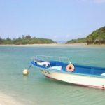 本当にあなたは沖縄に移住できますか?(再度確認 笑)
