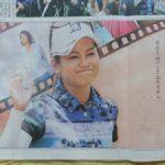 沖縄の世界の「宮里 藍」さんが引退表明!「数々の感動をありがとう」