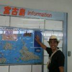 【家族旅行】宮古島のイムギャーマリンガーデン でシュノーケル!
