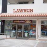 """沖縄県のコンビニでは、夏場に""""おでん""""が売れてアイスが売れないって本当?"""