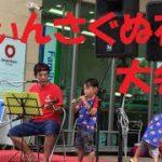 那覇市の「第1回てぃんさぐぬ花大会」のイベントに親子で参加してきました。
