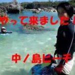 宮古島の中ノ島ビーチで子連れシュノーケル(動画)に行って来ました!