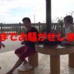 子供を連れて、海をバックに唄三線「安里屋ユンタ」の練習をしました。