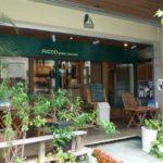 宮古島の「リッコジェラート」は島の豊かさを存分に生かしたイタリア仕込みのお店。