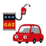 復帰特別措置のある沖縄県なのに、なぜガソリン代が全国一高くなってしまったの?