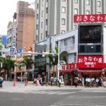 今はネット社会。沖縄旅行の「お土産」はネットで購入するのがベスト!