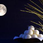 今日は十五夜。十五夜の意味やお供え物、沖縄でも団子を食べる?