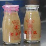 【沖縄県の豆知識】玄米を飲む?石垣島で生まれた「玄米乳」はアレルギーの方でも大丈夫