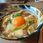 「SANS SOUCI(サン・スーシィ)」は沖縄で京都を味わえる飯カフェ!