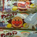 沖縄限定の「ご当地物」を見つけたいなら地元のコンビニがオススメ!