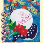 女子ゴルフの開幕戦「ダイキンオーキッドレディース」が沖縄からスタート