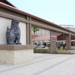 県内最大級のフードコートは魅力がいっぱい!イオンモール沖縄ライカムでタコライス。