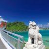 【車で行ける離島】伊計島には2つのビーチがあり、ペット同伴OKのビーチも!