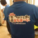 【那覇まちま~い】 沖縄県民食。作って食べよう沖縄そば打ち体験!