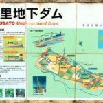 宮古島には、目に見えない「巨大な地下ダム」が存在しているのを知っていますか?