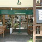 「リッコジェラート」は宮古島の天然素材を使った手作りのジェラートです。