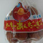 沖縄のお菓子といえば「サーターアンダギー」。1番美味しい専門店は?