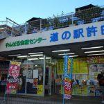 【沖縄県の道の駅】沖縄県ならではのご当地グルメを紹介!